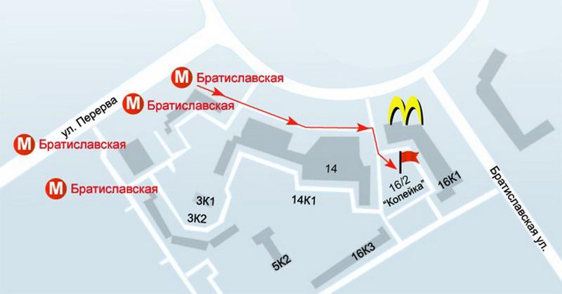 Пункт самовывоза метро Братиславская