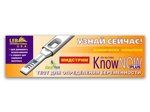 Тест для определения беременности KnowNow Plus