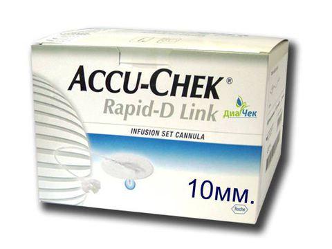 Набор инфузионный  Акку-Чек Рапид-Д Линк с иглой 10мм Accu-Chek Rapid-D Link  Cannula 10