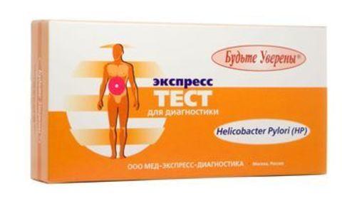 Тест на язву желудка (Helicobacter pylori) ИммуноХром-антиHP-Экспресс