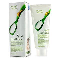 Ультра Увлажняющий крем для рук 3W Clinic Snail Hand Cream с муцином улитки, 100 мл