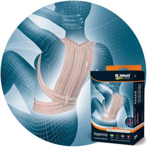 Корректор осанки для взрослых, со спиральными ребрами жесткости. Тонкий, высокотехнологичный материа