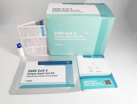ПЦР-тест (мазок) на определение антигена коронавируса SARS-CoV-2 на основе коллоидного золота Leccur