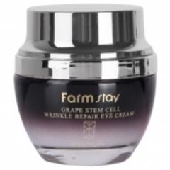 Крем для кожи век FarmStay Grape Stem Cell Wrinkle Lifting Cream со стволовыми клетками винограда, 5